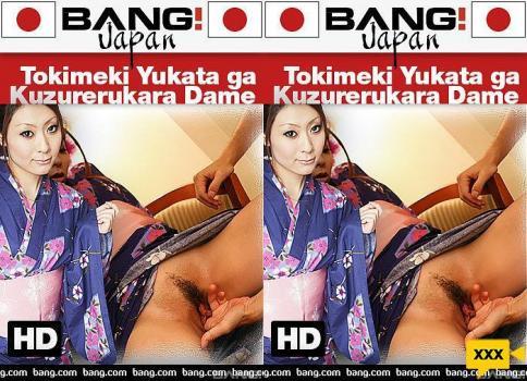 Tokimeki Yukata Ga Kuzurerukara Dame